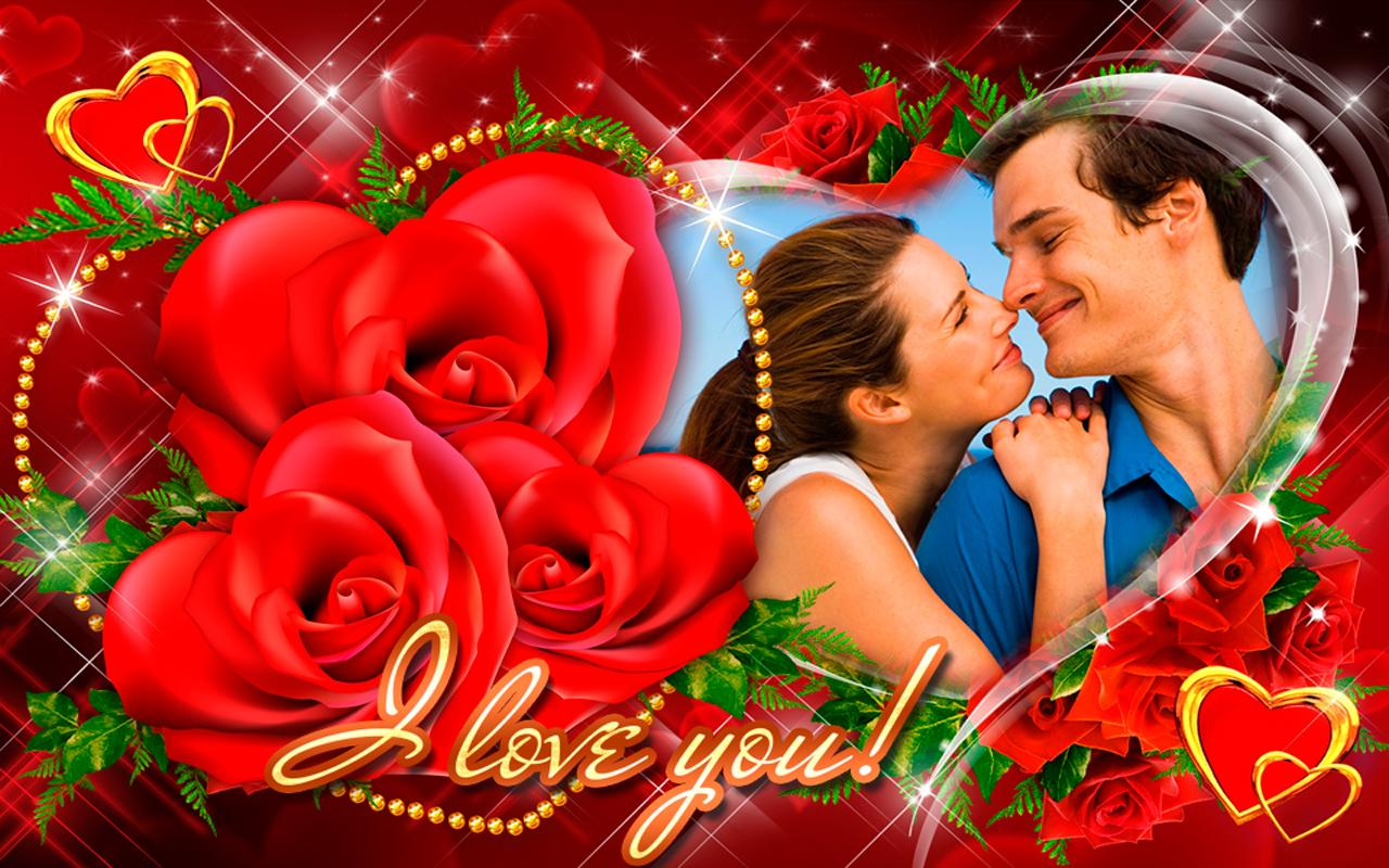 Facebook Valentine S Day Profile Picture Frames How To Love You