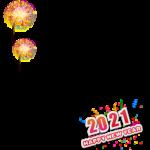 2021 Happy New Year Frame